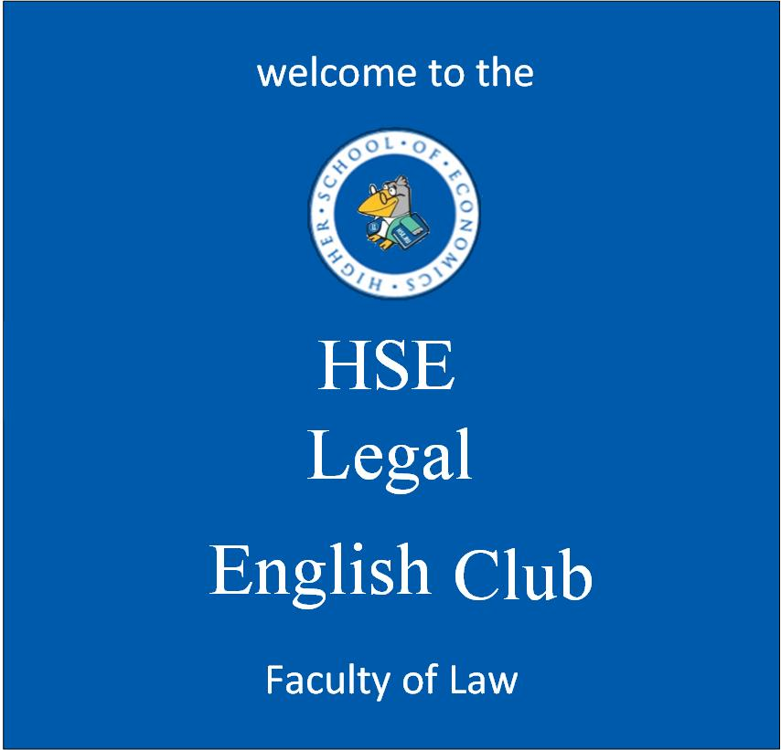 HSE Legal English Club